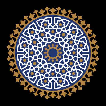 iran: Traditional Arabic Design Illustration