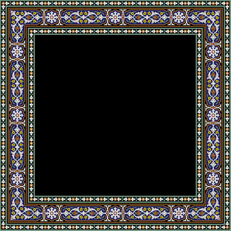 Ahar Complex Floral Frame Vector