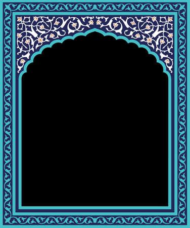 iran: Ahar Floral Arch