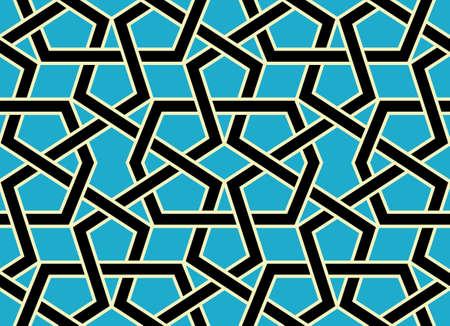 details: traditional Arabic Design
