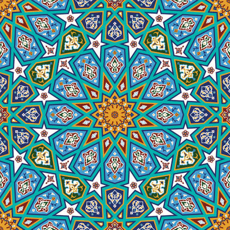 Traditional Arabic Design Ilustrace