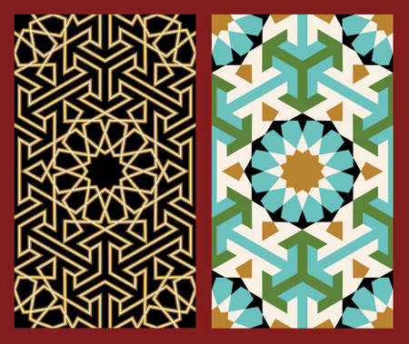 islamic pattern: Traditional Arabic Design Illustration