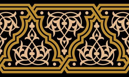 Traditionele Arabische ontwerp Stock Illustratie
