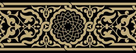 Diseño árabe tradicional
