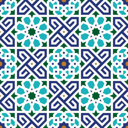 Traditional Arabic Design Illusztráció