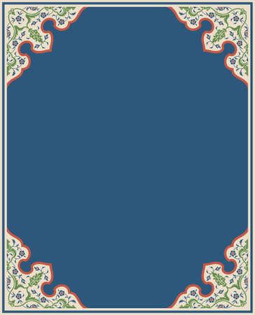 arabesco: Diseño tradicional del Islam Vectores