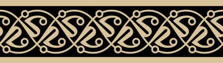 iran mosaic: Arabic Floral seamless Border