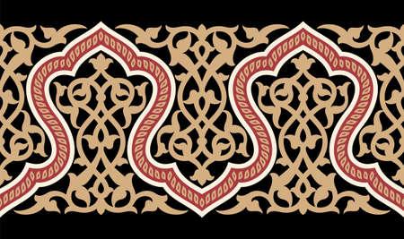 arabesque pattern: Arabic Floral seamless Border