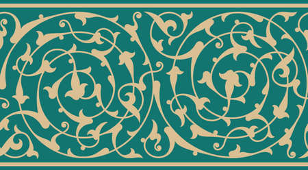 moulding: Traditional Iran Seamless Border One Illustration
