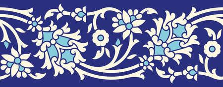 uzbekistan: Traditional Uzbekistan Seamless Border Illustration