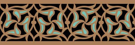 Traditional Iran Seamless Border Illustration