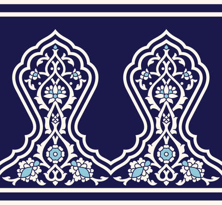 moulding: Uzbekistan Seamless Border Two