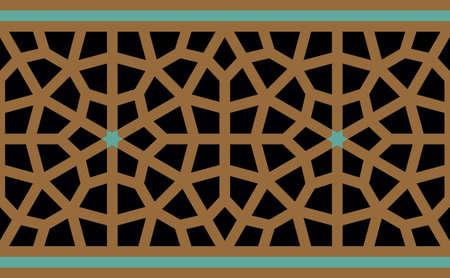 moulding: Arabic Seamless Border