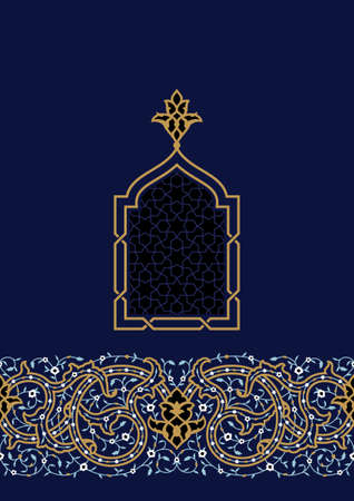 page background: Traditional Arabic Window With Floral Border