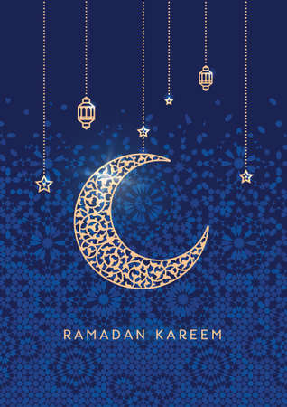 Ramadan Kareem Greetings Card