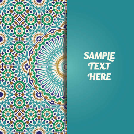 モロッコ モザイク テンプレート