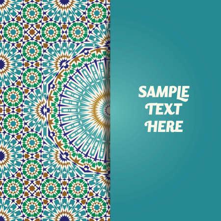 Marokko Mosaik-Vorlage Standard-Bild - 57880250