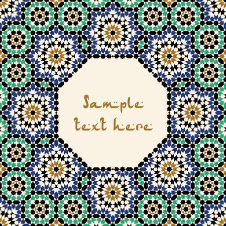 Marokko Mosaik-Vorlage Standard-Bild - 57880255