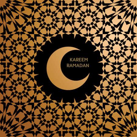 community event: Ramadan Kareem Greetings Card