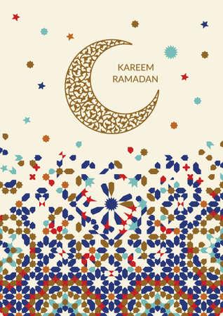 greetings card: ramadan greetings card
