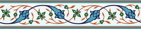 arabesco: Frontera floral inconsútil árabe. Diseño tradicional islámica. Mezquita elemento de decoración.
