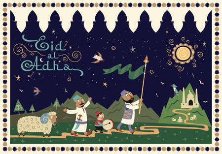 adha: Vector holiday greetings card of handwritten Eid Al Adha label. Composition of celebrating muslims go on the road with beautiful landscape background