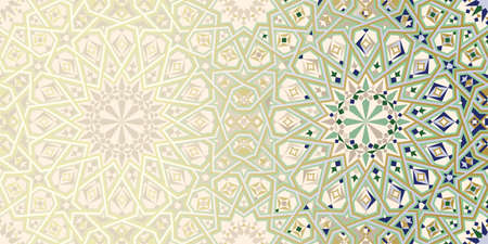 Page Design Template with Morocco Ornament. Abstract Background. Çizim
