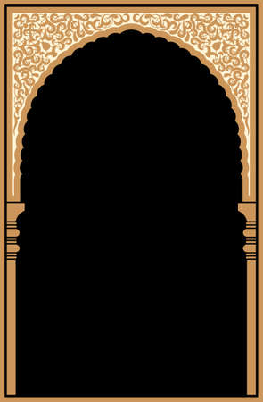 Arabic Floral Arch. Traditional Islamic Background. Mosque decoration element. Elegance Background with Text input area in a center. Ilustração