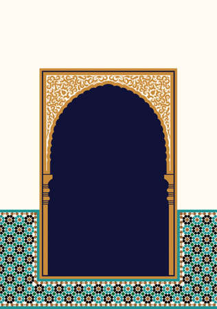 Arabic Floral Arch. Traditional Islamic Background. Mosque decoration element. Elegance Background with Text input area in a center. Иллюстрация