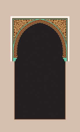 Marocco Arch. Sfondo islamica tradizionale. Moschea elemento di decorazione. Background eleganza con area di immissione del testo in un centro.