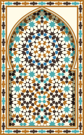 arch: Arabic Arch. Traditional Islamic Background. Mosque decoration element. Elegance Background with Text input area in a center.