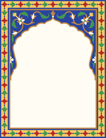arch: Arabic Floral Arch. Traditional Islamic Background. Mosque decoration element. Elegance Background with Text input area in a center. Illustration