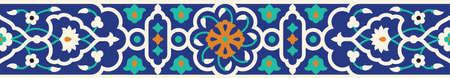 Arabisch Bloemen Naadloze Grens. Traditionele islamitische Design. Moskee decoratie element.
