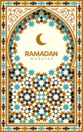 ラマダンムバラク美しいグリーティング カード。三日月と伝統的なモロッコ パターン背景