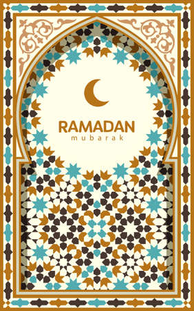 Ramadan Mubarak beautiful greeting card. Background with crescent moon and traditional morocco pattern Çizim