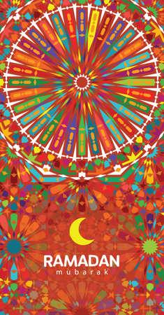 Ramadan Mubarak beautiful greeting card. Background with crescent moon and morocco pattern Illustration