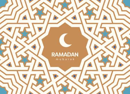 ラマダンムバラク美しいグリーティング カード。三日月と伝統的なアラビア語パターン背景  イラスト・ベクター素材
