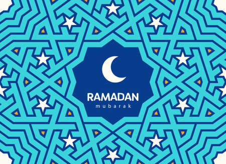 relegion: Ramadan Mubarak beautiful greeting card. Background with crescent moon and traditional arabic pattern
