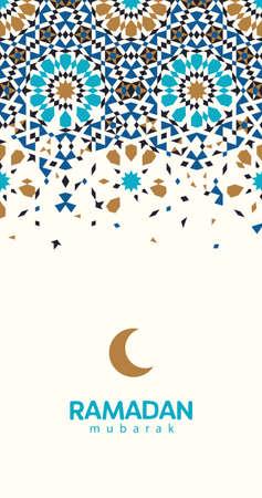 Ramadan Mubarak beautiful greeting card. Background with crescent moon and disintegration morocco pattern