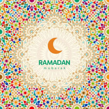 Ramadan Mubarak beautiful greeting card. Abstract morocco style pattern