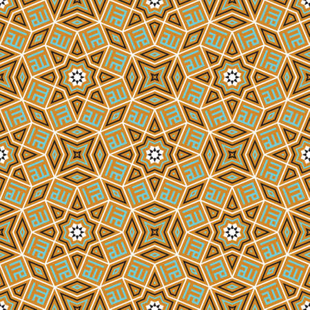 alhambra: Arabic Seamless Pattern with Islamic calligraphy of dua(wish) Allahu Akbar (Allah is the greatest)