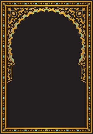 Arabic Geometric Frame. Traditional Islamic Design. Mosque decoration element.