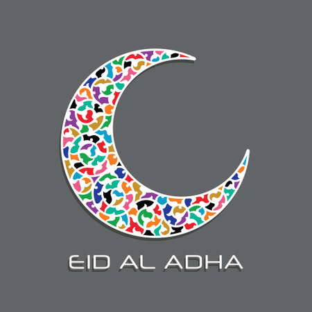 Eid Mubarak beautiful greeting card. Background with crescent moon and traditional morocco pattern Illustration