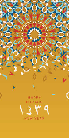 1439 hijri islamic new year happy muharram muslim community 1439 hijri islamic new year happy muharram muslim community festival greeting card with morocco m4hsunfo