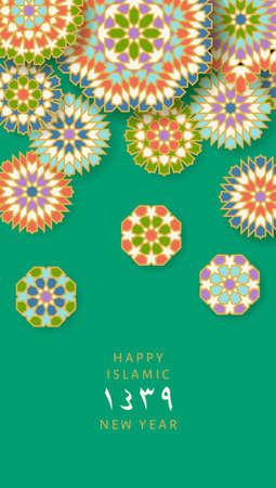 1439 hijri islamic new year. Happy Muharram. Muslim community festival greeting card with morocco pattern, Template for menu, invitation, poster, banner, card Vetores