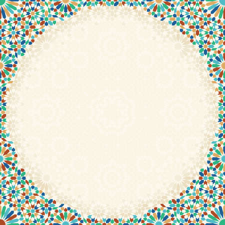 Marokko mozaïek patroon. Stock Illustratie