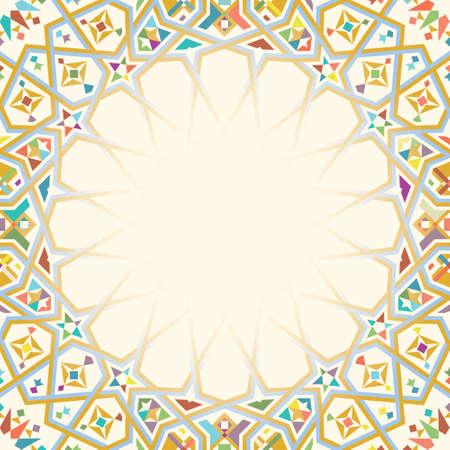 Arabisch Abtract geometrisch frame met tekstinvoer in een midden. Islamitisch ontwerp.
