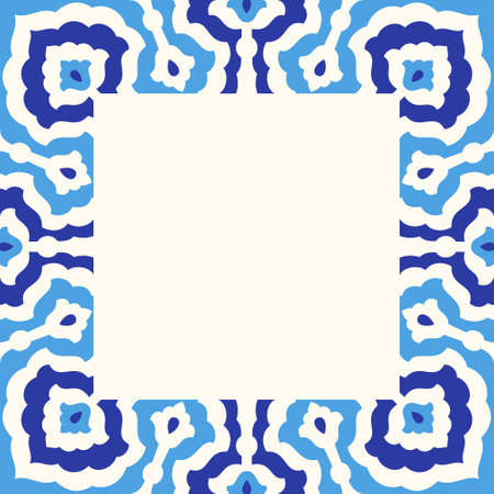 Arabic Floral Frame. Traditional Islamic Design. Elegance Background with Text input area in a center.