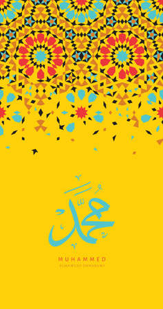 Vector design Mawlid An Nabi - birthday of the prophet Muhammad. The arabic script means the birthday of Muhammed the prophet Based on Morocco background.