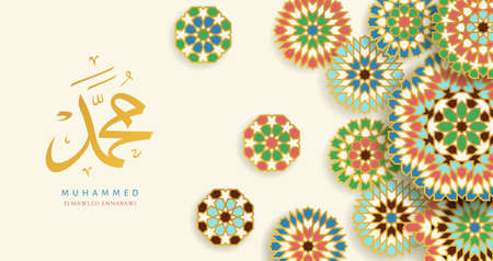 Vector design Mawlid An Nabi - birthday of the prophet Muhammad. The arabic script means ''the birthday of Muhammed the prophet'' Based on Morocco background. Illustration